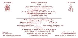 hindu wedding invitation wording about us kankotri co uk
