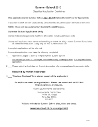Computer Science Resume Sample by Skills For Computer Science Resume Free Resume Example And
