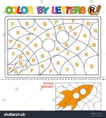 abc coloring book virtren com