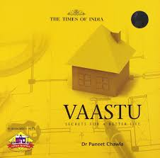 Vastu Invitation Card Buy Vaastu Secrets For A Better Life Book Online At Low Prices In