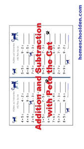 pre worksheets dads worksheets subtraction with