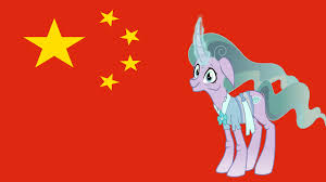 China Flags 1576128 China Flag Mistmane Safe Derpibooru My Little