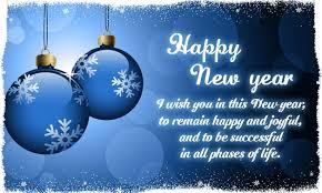 send happy new year wishes with new year shayari giriraj singh