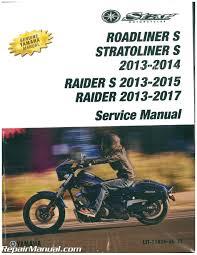 2013 2017 yamaha raider s stratoliner s roadliner s 1900