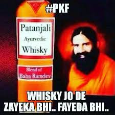 Whisky Meme - pkf memes on twitter follow pileskafoda baba ramdev