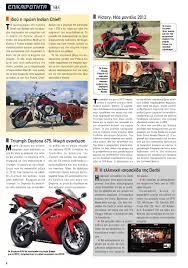 motoτρίτη 19 2011 by autotriti issuu