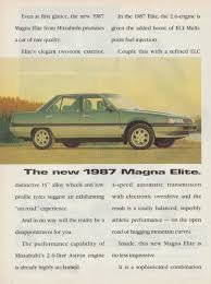 mitsubishi cordia mitsubishi magna elite wagon 3 automotive foreign imports
