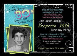 80s party invitations u2013 gangcraft net