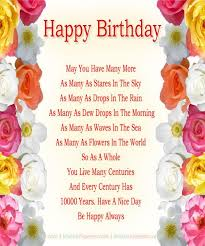 50 beautiful happy birthday greetings 8 best happy birthday images on birthday messages