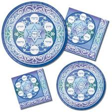 passover paper plates pesach passover party at lewis party supplies plastic