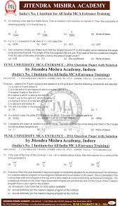 question paper of pune university mca entrance 2016 jitendra
