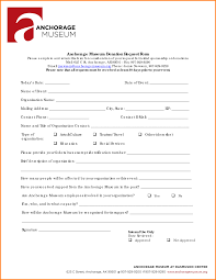 Donation Request Letters Template donation form template 41035433 png letter template word