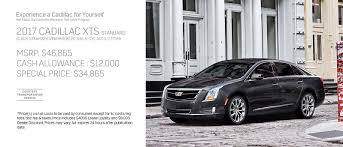 new jersey cadillac gold coast cadillac in oakhurst nj