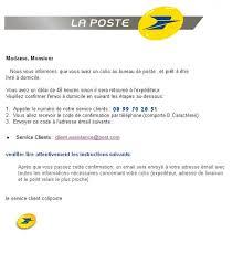 appeler un bureau de poste client assistance post com 0899702851 la poste phishing