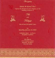 hindu boy wedding card matter in hindi yaseen for