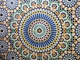 Moorish Design by International House Film Screening Islamic Art Djinni