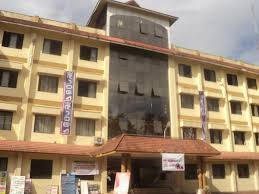 government engineering college kozhikode wikipedia