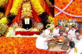 lord venkateswara pics lord venkateswara puja and yagna rudraksha ratna