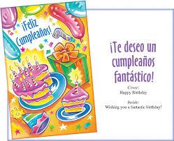 wedding wishes en espanol greeting cards friendship greeting cards popular