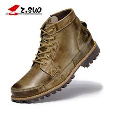 quality s boots discount quality s boots 2017 quality s boots on sale at