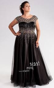 best stores for prom dresses vosoi com