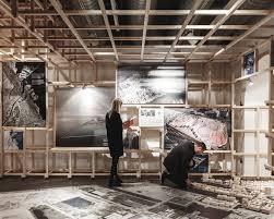 our urban living room arcspace com