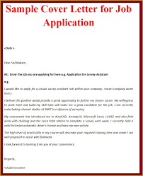 cover letter sample for security officer simple cover letter sample for job application security guard