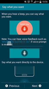 samsung s voice apk screenshots of samsung s updated s voice app leak from possible