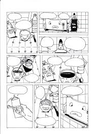 bd cuisine 1ère page de la bd cuisine animée le de vepe