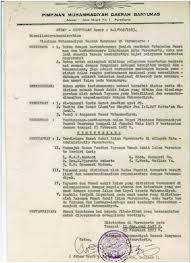 mendirikan yayasan pendidikan islam akta asli pendirian rsi purwokerto tunjukkan eksistensi muhammadiyah