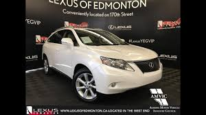 white lexus 2010 used white 2010 lexus rx 350 ultra premium package walkaround