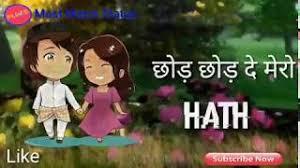 gadwali song gadwali song whatsapp status sunja baat meri ha love to your