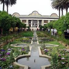 taj mahal garden layout persian garden ppt characteristics of persian paradise pdf