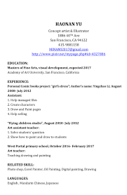 Resume For Teaching Job by Resume Art Teacher Best Free Resume Collection