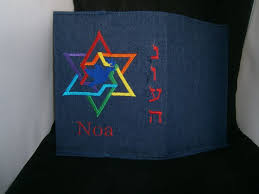 siddur covers 27 best siddur covers images on crafts
