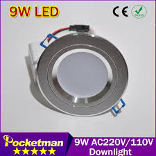 Online Get Cheap Led Downlighters Aliexpresscom Alibaba Group - Cheap led lights for home