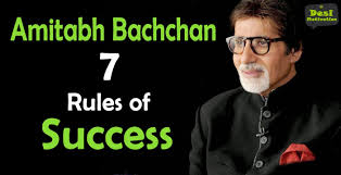 quote on success in hindi inspirational quotes in hindi by amitabh bachchan inpirational