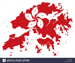 China Map Outline by Hong Kong Flag In Red Map Outline Silhouette Illustration Stock