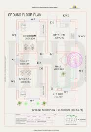 Free Floorplan by Two Contemporary Small Residential Houses Plan Amazing