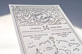 diy letterpress letterpress wedding invitation amulette jewelry