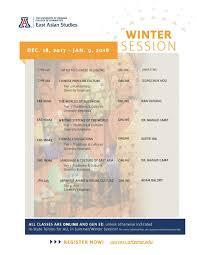 winter course schedule department of east asian studies