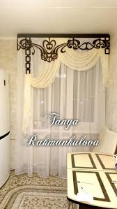 Blanc Mariclo Shop On Line by 2411 Best Tende Images On Pinterest Curtains Window Treatments