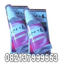 shibachun gel obat perangsang oles gel untuk merangsang wanita