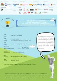 Charity Golf Tournament Welcome Letter st james settlement upcoming events