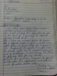 How To Write An Application by How To Write An Application To Apply For House Captain