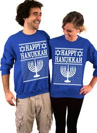 happy hanukkah sweater happy hanukkah menorah sweater unisex crew sweatshirt