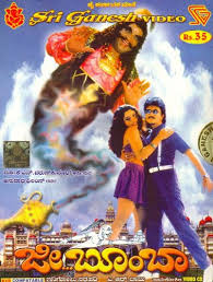 amazon in buy jee boomba dvd blu ray online at best prices in
