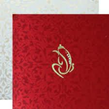 ganesh wedding invitations indian wedding invitations bar bat mitzvah scroll wedding