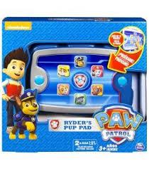 187 giocattoli images shops html balance