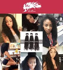 ali 3 bundles brazilian africa virgin curly weft